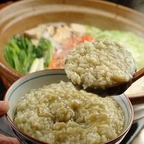 【飯物】蟹味噌雑炊