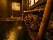 筋湯温泉 源泉かけ流しのお風呂でゆったりと