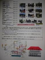 京都案内2-2 町中を風切り 東山の名刹が並び立つ緑深い山麓の一画へ