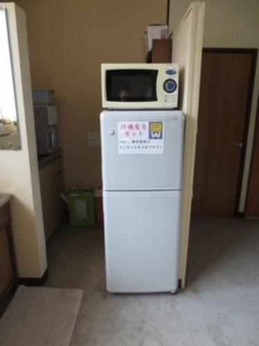 共同冷蔵庫、電子レンジ