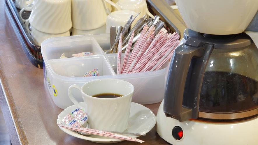 *食後の無料コーヒー
