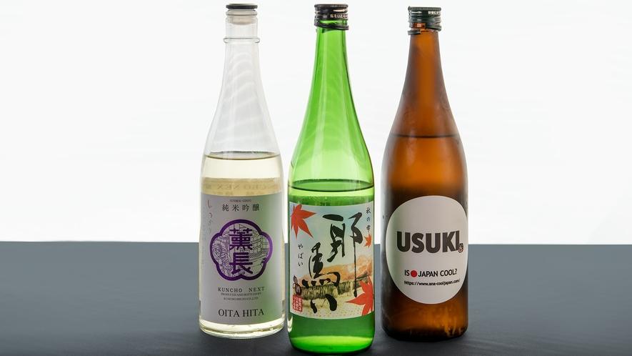 *【地酒】大分や耶馬渓の美味しいお酒ご用意しております。