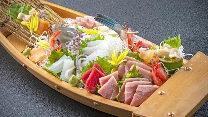【夏旅セール】季節を味わう氷見ならではのこだわり食材おもてなし料理(2食付)あさひやスタンダード