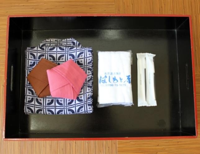 浴衣・タオル・歯ブラシ