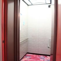 エレベーター完備です