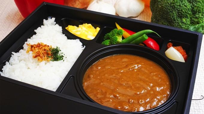 【朝食&お弁当付】千草ホテル伝統のビーフカレー★15時間以上かけて煮込んだシェフの拘りを味わう。