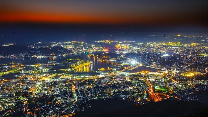 """<100億ドルの夜景‐朝食付>""""ケーブルカー往復チケット付""""新日本三大夜景「皿倉山の夜景」を満喫。"""