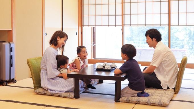 【ファミリー‐素泊まり】<小学生料金50%!>人気観光スポットからもアクセス抜群♪