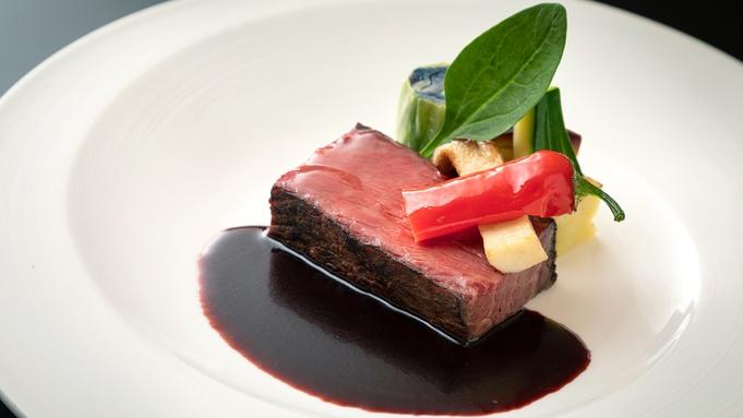 ◆フレンチ「プレミアム」‐2食付◆<個室食>メインは黒毛和牛!舌も目も喜ぶ、一枚絵のような一皿を
