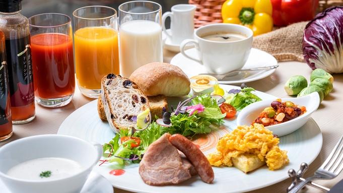 【夏旅セール】<朝食付>クチコミ高評価の【選べる朝食】が嬉しいプライス♪
