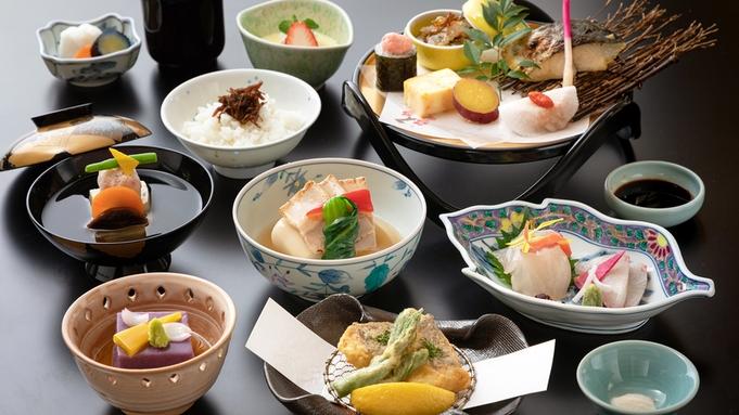 ■和食‐基本会席・2食付■<個室食>北九州の豊かな「山海の幸」を、彩り豊かで優しい逸品へ
