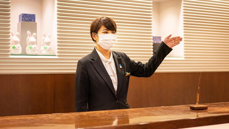 【新型コロナウイルス感染予防対策】