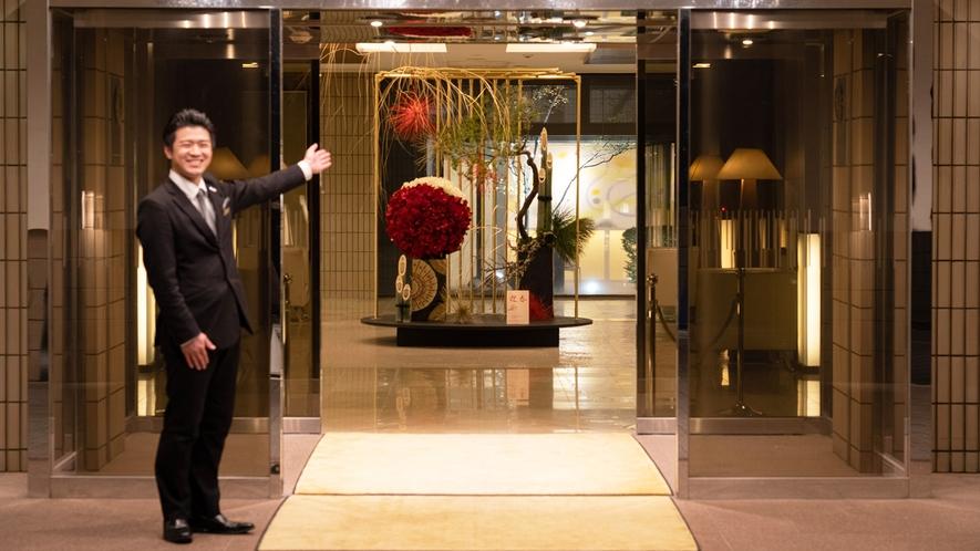 ようこそ「千草ホテル」へ。