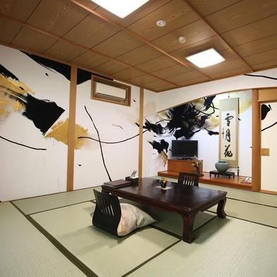 部屋一面をアートに♪リニューアルしたお部屋で御寛ぎ下さい。