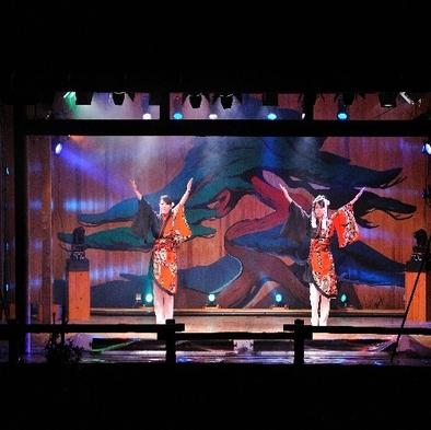【秋冬旅セール】地酒チョイスプラン★米と地酒と四季を彩る花舞台♪