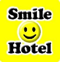 スマイルホテル