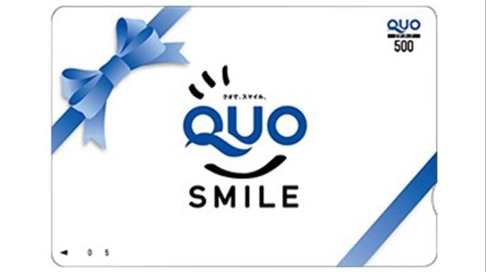 【ビジネス出張応援】便利に使える!QUOカード500円分付プラン(素泊まり)