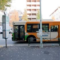 バスのご利用のお客様へ