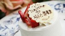 夕食_ル・シェーヴルフイユの特注ケーキ!大切な方へのステキな贈り物と一緒に