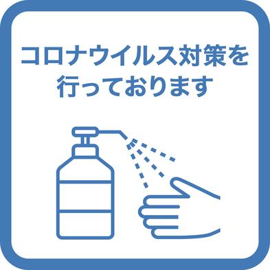 大分ご当地ブランドグルメ「関アジ×豊後牛×渓流アユ・ヤマメ」堪能プラン!