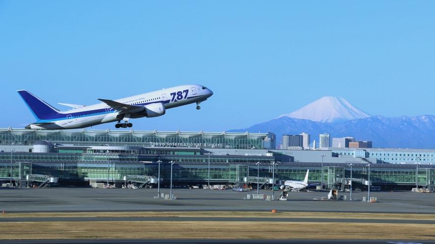 【周辺】羽田空港(東京国際空港)
