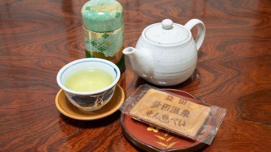 *【お茶セット】ごゆっくりとおくつろぎください。