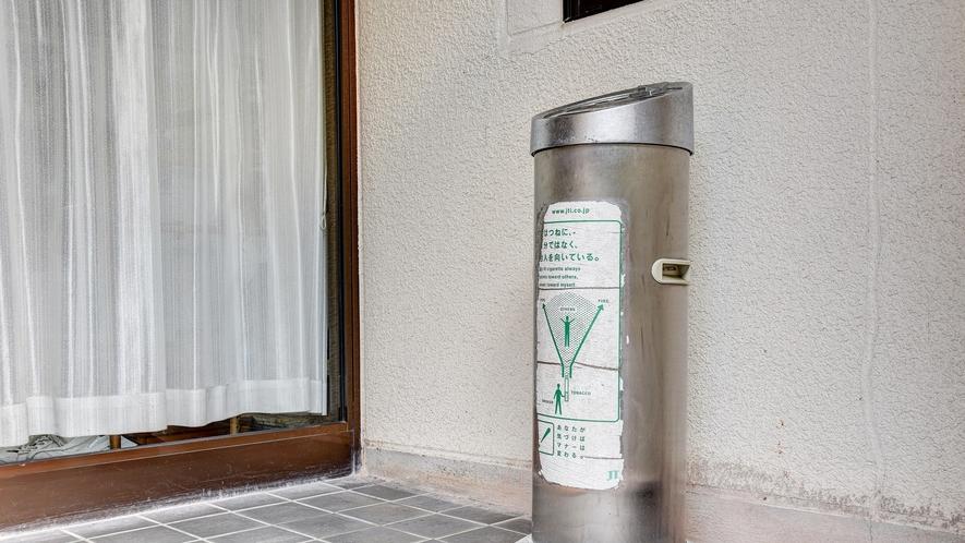 *【喫煙所】2018年8月より全館禁煙となりました。喫煙は館外喫煙スペースにてお願いいたします。