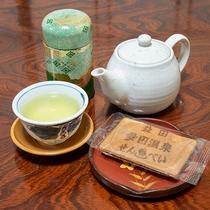 *【お茶セット】