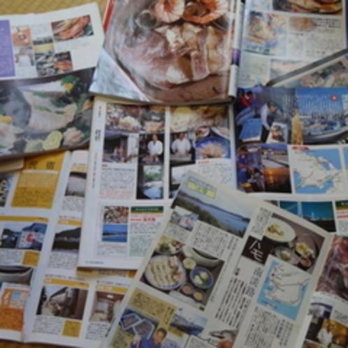 たくさんの雑誌に取り上げられています!