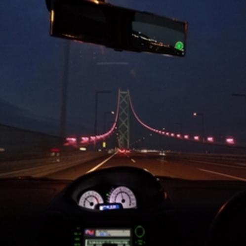 淡路島から神戸へ帰る頃には明石海峡大橋がライトアップされているかも★