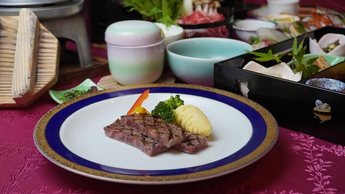 【贅沢の極み】質・量…ともに大満足の会席料理!ファミリー旅行も満喫♪