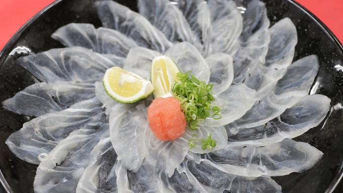 【 極上会席 】大分国東半島の特産食材づくしの極み。レイトチェックアウト1時間無料!