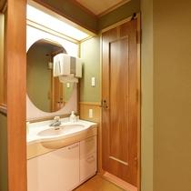 【和室10畳】洗面台