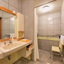 【和洋室】バス・トイレ