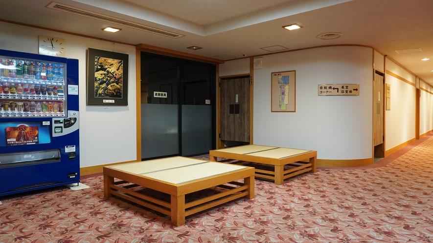 【館内】お休み処。大浴場のある2階にございます。