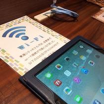 全室で有線&無線(Wi-Fi)LAN接続が可能!