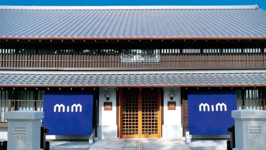 ミツカンミュージアム
