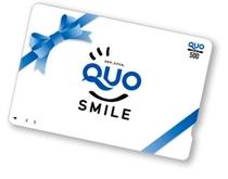Quoカード1,000