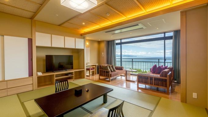 ☆【楽瑠別邸プラン】海と対話し空に抱かれるのコンセプトで誕生した客室☆「特選会席/雅」を個室にて♪