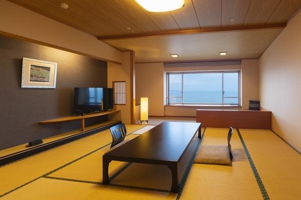 【秋冬旅セール】【天の庭プラン】最上階のお部屋確約&「特選会席・雅」を個室にて♪