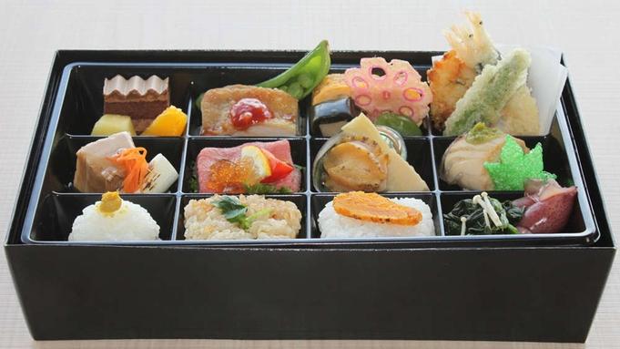 ■お部屋でお弁当■ ご夕食はお部屋に『磯はなびの宝石箱』をお持ちします♪ リモートワーク最適プラン!