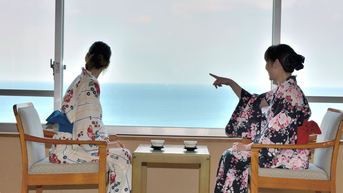 【海が見えるレストラン】料理長こだわりの贅沢な「特選会席・雅」◆開放的な大浴場で雨晴温泉を満喫!