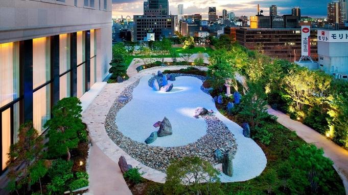 【秋冬旅セール】期間限定の特別価格!St. Regis Luxury Stay <お部屋のみ>