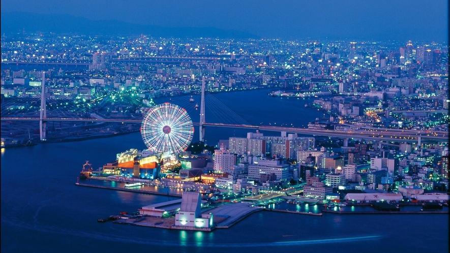 大阪をご満喫いただくための観光スポット情報は、当ホテルのコンシェルジュ/バトラーがご案内いたします。