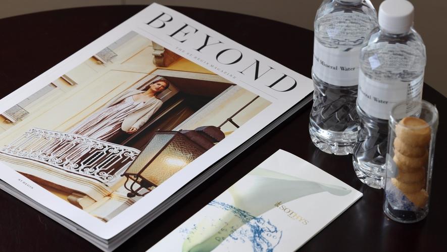 滞在したゲストだけが手に出来る、セントレジスのブランドブック「BEYOND」。