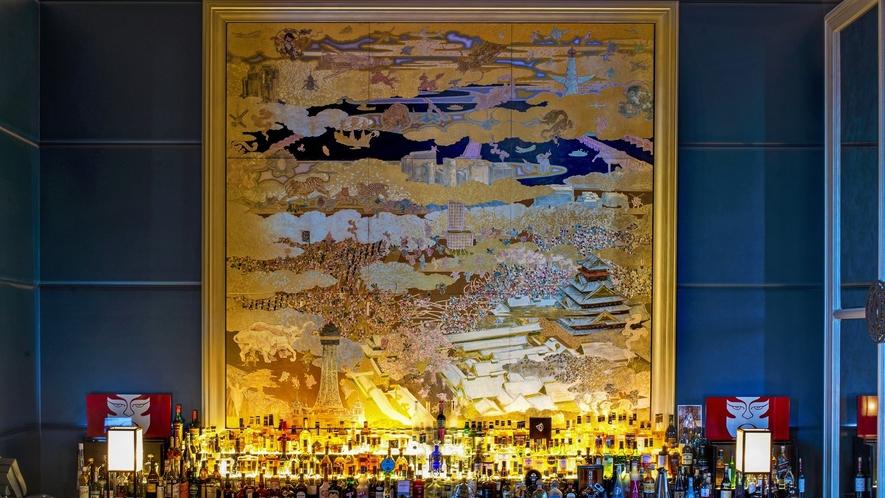 「セントレジスバー」 セントレジス発祥のブラッディマリーやワインなどを生演奏と共にお楽しみください。