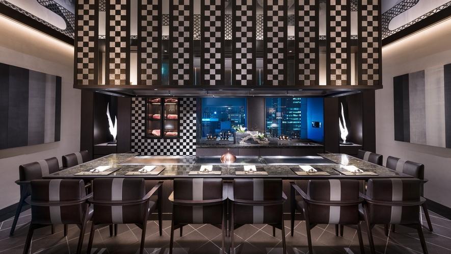 鉄板焼レストラン「和城」 安土桃山時代の茶室をコンセプトにした店内で厳選された食材をご堪能ください。