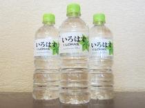 宿泊者へお水のサービス
