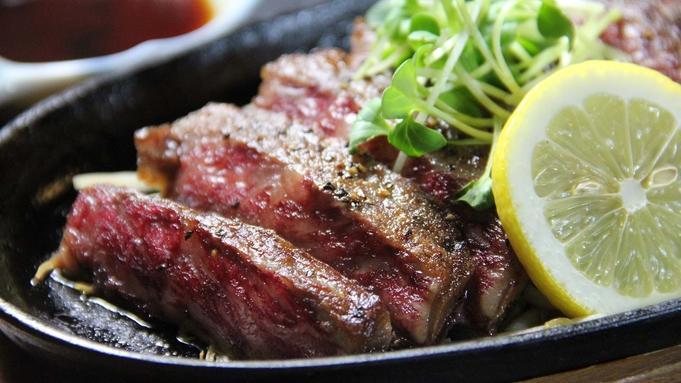 【お肉派グルメ旅】佐賀和牛ステーキを味わう太良の旬会席プラン<個室食>プラン(竹崎蟹なし)