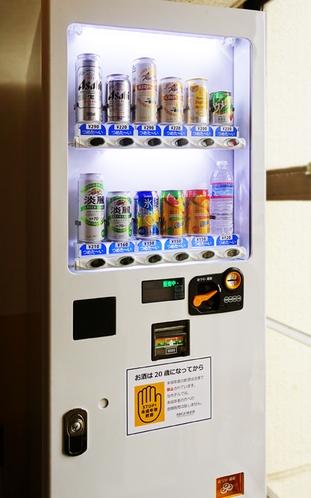 アルコール類自販機